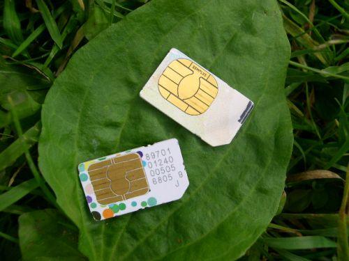 Просте відновлення SIM