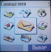Меню Siemens AX75