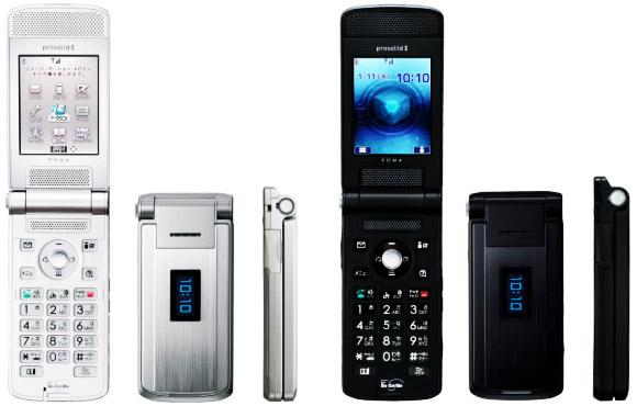 Panasonic prosolid II Black/Silver