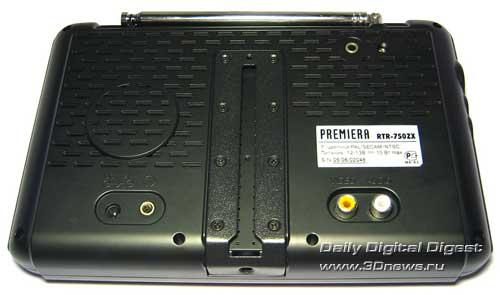 Переносной телевизор Premiera RTR-550ZX.