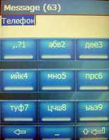 Neonode N1m