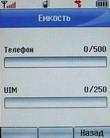 Ubiquam U-300