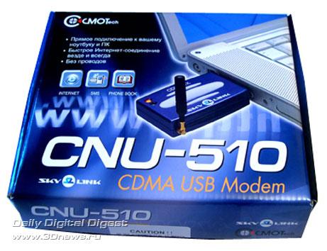 CDMA USB CNU-510