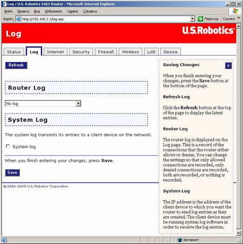 Административный Web-интерфейс: Журналирование