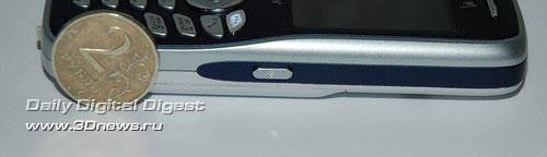 Haier V 280