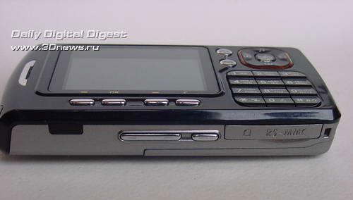Pantech PG8000
