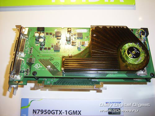 ECS N7950GTX