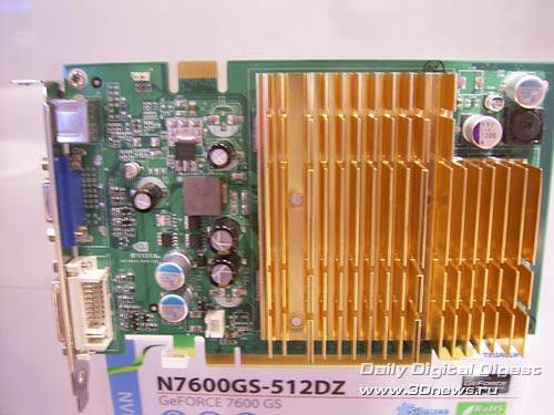 N7600GS