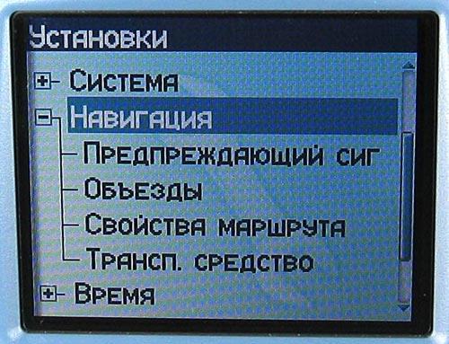 Навигация GARMIN StreetPilot i3