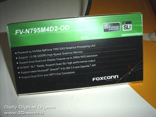Стенд компании Foxconn