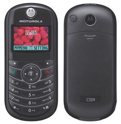 Motorola C139 от Cingular Wireless