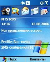 Интерфейс.jpg