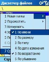 Списки.jpg