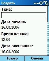 Календарь 1.jpg