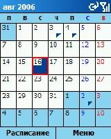 Календарь 2.jpg