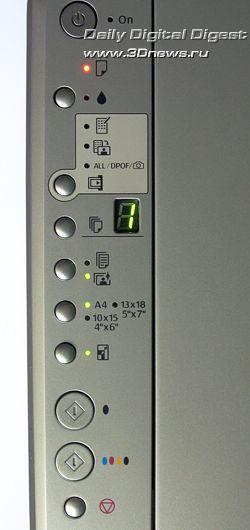 Epson Stylus CX4700