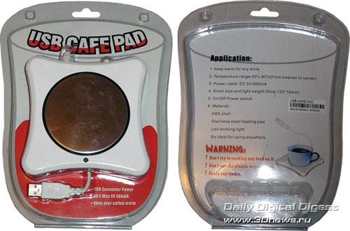USB Cafe Pad в поставляемой упаковке