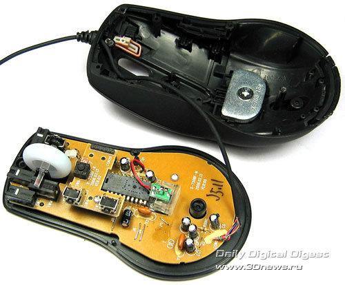 Downseeker guarantees that A4tech X-750BF Mouse Driver is.
