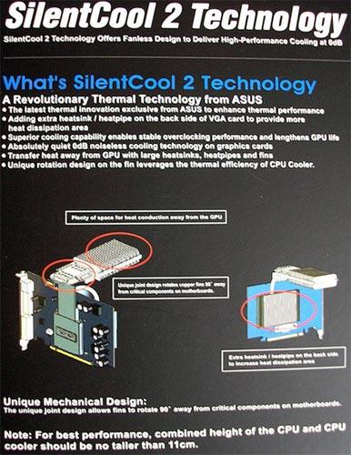 описание SilentCool 2