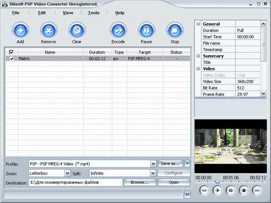 Xilisoft PSP Video Converter, окно программы