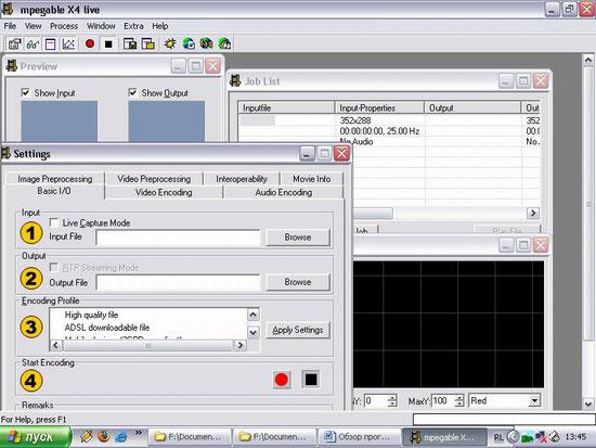 Mpegable X4 live, окно программы