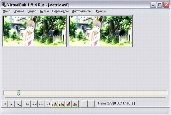 VirtualDub, окно программы