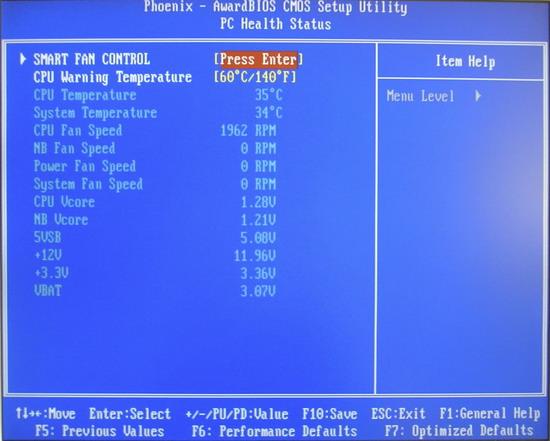 17_BIOS.jpg
