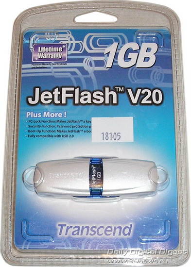 50_transcend-jetflash-v20-box.jpg