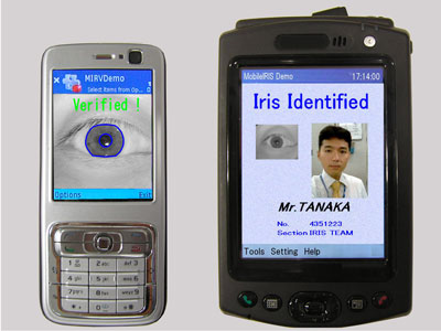 Телефоны с Iris Recognition