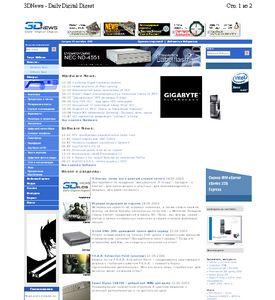 Canon Easy-WebPrint