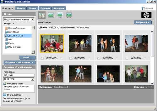 HP Photosmart Essential
