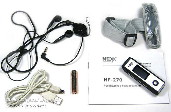 Комплектация NF-270
