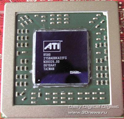 Sapphire Radeon X1900XT 256 Мб