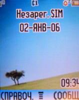экран Motorola W375