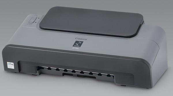 Canon PIXMA IP1700