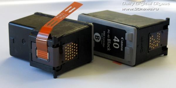 Картриджи Canon PIXMA IP1700