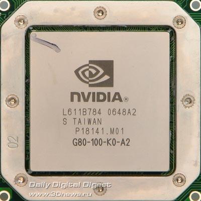 MSI 8800GTS 320 Mb video chip