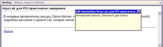 Omea Reader 2.2