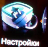 Меню Haier M600