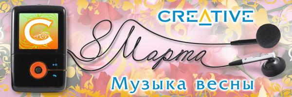 Слободков Игорь
