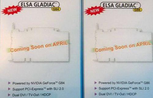 ELSA GLADIAC G84 G86