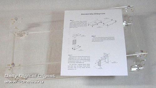 Sunbeamtech Acrylic 9-Bay