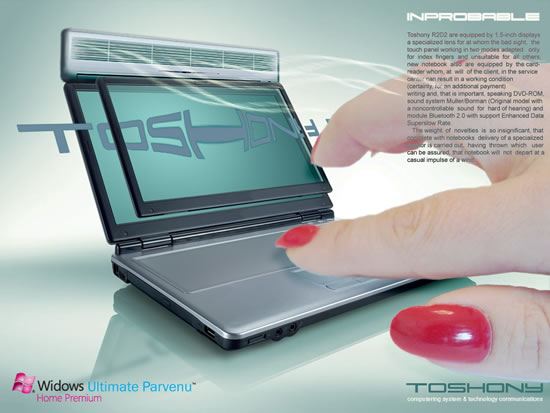 Суперсовременный монгольский ноутбук Toshony R2D2 [жесть;)]