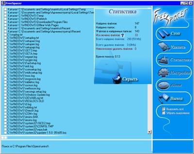 freespacer