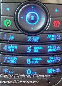 Подсветка клавиатуры Motorola W 205