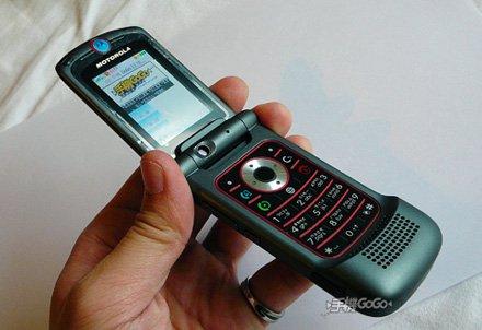 Motorola Maxx V1110