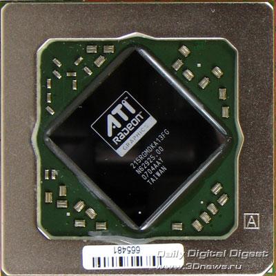 Radeon HD2900XT видеочип