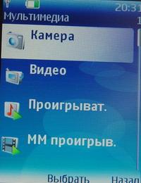 Nokia 6300 Мультимедиа