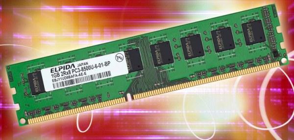 DDR3 Elpida
