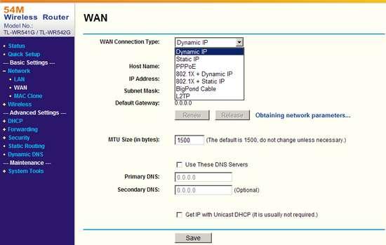 Управление TP-Link TL-WR542G